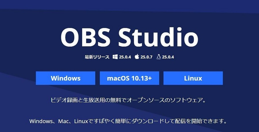 OBS Project:OBS Studio